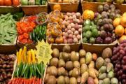 Gemüseauslage eines Händlers